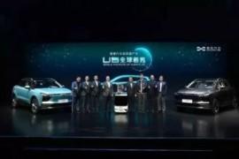 实现4万粉丝导流,爱驰汽车giveu5挑战赛get抖音营销闭环