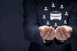 汽车营销如何获取消费者的芳心?